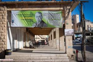 """poster van Ze'ev Jabotinsky, oprichter van de Irgun militie en de Likud partij Kolonisten: """"Wij herbouwen de Joodse wijk"""" Jabotinsky: """"Wij herbouwen alles wat vernietigd was in veelvoud"""""""